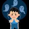 【閲覧注意】本当にあった怖い話【闘病記(62)】