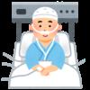 急性期病院での入院生活の始まり【闘病記⑬】